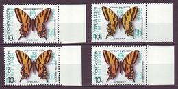 UKRAINE 1992. CHYHYRYN. LOCAL PROVISORY OVERPRINTS On USSR Stamp BUTTERFLY. Set Of 4 Stamps. MNH (**) - Ukraine