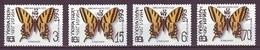 UKRAINE 1993. CHYHYRYN. LOCAL PROVISORY OVERPRINTS On USSR Stamp BUTTERFLY. Set Of 4 Stamps. MNH (**) - Ukraine