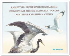 Kazachstan 2002, Gestempeld USED, Birds ( In Special Folder ) - Kazachstan