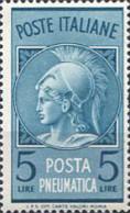 Ref. 353970 * NEW *  - ITALY . 1947. MINERVA. MINERVA - 6. 1946-.. República