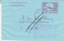 (D1042) 17ieme Jamboree Mondial Corée 1991 Pli Retour à L'envoyeur RRRRR - Lettres & Documents