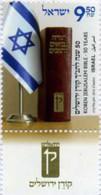 Ref. 329211 * NEW *  - ISRAEL . 2012. CINCUENTENARIO DE LA EDICI�N KOREN DE LA BIBLIA - Israel