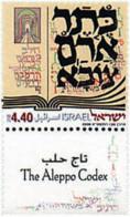 Ref. 328663 * NEW *  - ISRAEL . 2000. ALEPPO CODEX. EL CODICE DE ALEPO - Israel