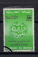 YT N° 1079 - Oblitéré - Journée De La Poste - Marruecos (1956-...)