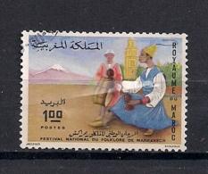 YT N° 681 - Oblitéré - Festival De Folklore - Marruecos (1956-...)