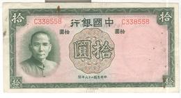 Billet 10 Yuan Chine - Bank Of China 1937 - Bon état - China