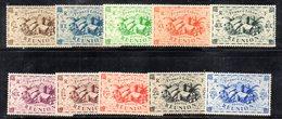 BIG/F - REUNION 1945 ,  Yvert Serie N. 252/259  *  Linguellata  (2380A) - Nuovi