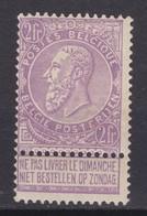 N° 67   X   (  Avec Gomme Et  Charniere )  Cob  : 210.00  * - 1893-1900 Thin Beard