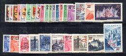 BIG/F - REUNION 1949 ,  Yvert Serie N. 281/306  *  Linguellata  (2380A) - Isola Di Rèunion (1852-1975)