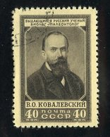 R-28770  USSR 1952 Mi.#1621 (o) - Offers Welcome. - Used Stamps