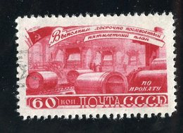 R-28773  USSR 1948 Mi.#1266 (o) - Offers Welcome. - Used Stamps
