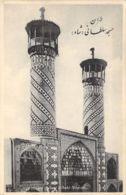Teheran Moschee 1934 - Iran