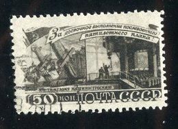R-28779  USSR 1948 Mi.#1264 (o) - Offers Welcome. - Used Stamps
