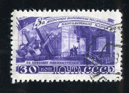 R-28780  USSR 1948 Mi.#1261 (o) - Offers Welcome. - Used Stamps