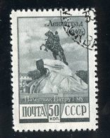 R-28781  USSR 1948 Mi.#1180 (o) - Offers Welcome. - Used Stamps