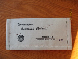 IMP. RUSSIA  MOSCOW INSTITUTE OF FAMILY HYGIENE , COVER RECEIPT , O - 1857-1916 Empire