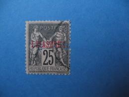 Perforé  Perfin  Levant ,   Perforation :   CL4   à Voir - Levant (1885-1946)
