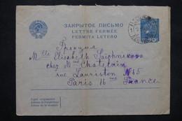 U.R.S.S. - Entier Postal De Moscou Pour La France En 1932 - L 27401 - 1923-1991 URSS