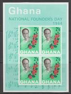 BLOC NEUF DU GHANA - JOURNEE DU FONDATEUR N° Y&T 11 - Ghana (1957-...)