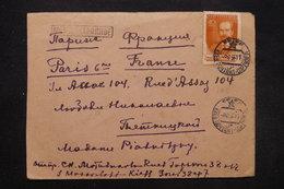U.R.S.S. - Enveloppe De Kiev Pour La France En 1956 , Affranchissement Plaisant - L 27409 - Covers & Documents