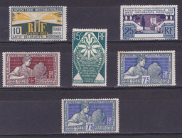 France, Arts Deco De 1924, 210*+211**+212*+213**+214**+214* , Cote 16 ( W1909/007) - Francia