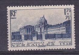 France, Versailles De 1938 , Neuf* ,n° 379,  Cote 23  ( W1909/018) - Francia