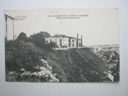 GRODNO ,  Arbeitsschule 1917   , Schöne Karte - Weißrussland