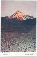 GEORGIE, Illustrateur - W.W. Wérestchaguine, Le Mont Kazbek - Géorgie