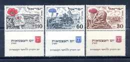 1952 ISRAELE SET MNH ** - Nuovi (senza Tab)