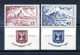 1951 ISRAELE SET MNH ** - Nuovi (senza Tab)