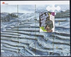 Portugal, 2002, 2631 Block 181 , UNESCO-Welterbe: Weingärten Am Oberlauf Des Douro. MNH ** - Blocks & Sheetlets