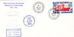 TIMBRE DE COLLECTION TAAF N° 69 MAGGA DAN Bateau 1961 - 1963 @ 1ER JOUR Sur ENVELOPPE - Covers & Documents