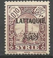 LATTAQUIE N° 20 NEUF** LUXE SANS CHARNIERE / MNH - Lattaquié (1931-1933)