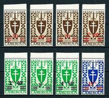 Camerún (Francés) Nº 266/73 Nuevo - Kamerun (1915-1959)