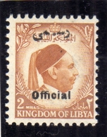 UNITED KINGDOM OF LIBYA REGNO UNITO DI LIBIA 1952 SERVIZIO SERVICE RE IDRISS KING  MILLS 2m MNH - Libia