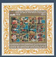 Bulgarie - YT Bloc N° 68 - Neuf Sans Charnière - 1977 - Blocs-feuillets