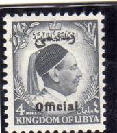 UNITED KINGDOM OF LIBYA REGNO UNITO DI LIBIA 1952 SERVIZIO SERVICE RE IDRISS KING  MILLS 4m MNH - Libia