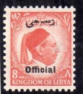 UNITED KINGDOM OF LIBYA REGNO UNITO DI LIBIA 1952 SERVIZIO SERVICE RE IDRISS KING  MILLS 8m MNH - Libia