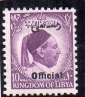 UNITED KINGDOM OF LIBYA REGNO UNITO DI LIBIA 1952 SERVIZIO SERVICE RE IDRISS KING  MILLS 10m MNH - Libia