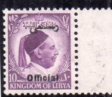 UNITED KINGDOM OF LIBYA REGNO UNITO DI LIBIA 1952 SERVIZIO SERVICE OFFICIAL RE IDRISS KING  MILLS 10m MNH - Libia