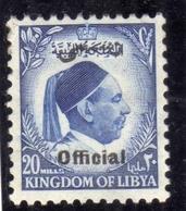 UNITED KINGDOM OF LIBYA REGNO UNITO DI LIBIA 1952 SERVIZIO SERVICE OFFICIAL RE IDRISS KING  MILLS 20m MNH - Libia