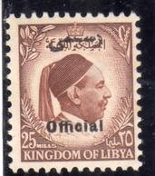 UNITED KINGDOM OF LIBYA REGNO UNITO DI LIBIA 1952 SERVIZIO SERVICE OFFICIAL RE IDRISS KING  MILLS 25m MNH - Libia