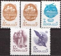 1991 Mi. 6177 IAw - 80 IAw, 6177 IBw (**) Ordinary Papier - 1923-1991 URSS