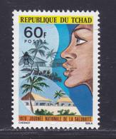 TCHAD N°  343 ** MNH Neuf Sans Charnière, TB (D8842) Journée Nationale De La Salabrité - 1978 - Chad (1960-...)