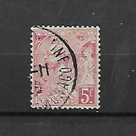 MONACO - TRES BEAU TIMBRE OBLITERE N°21 -PAS EMINCE - COTE 105€ - DE 1891-94 - SCAN DU VERSO.. - Oblitérés