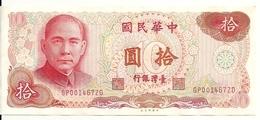 CHINE 10 YUAN 1976 UNC (legere Taches D'humidite) P 1984 - China