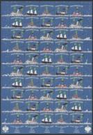 Denmark 1957, Proofs, 7 Full Sheets, Julemaerke, Christmas Stamp. - Fogli Completi
