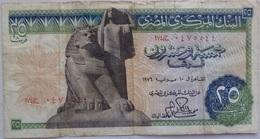 25 Piasters Egypt - 10 June 1976 - SIG/ Abdel Fattah Ibrahim (Egypte) (Egitto) (Ägypten) (Egipto) (Egypten)  Africa - Egypte