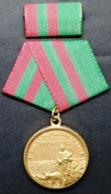 O423 CUBA MEDALLA FIRST CLASS MEDAL GUARDAFRONTERAS, GUARDACOSTAS, COASTGUARD. - Medals