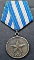 O431 CUBA MILITAR MEDALLA MEDAL XV AÑOS DE SERVICIO. MINISTERIO DEL INTERIOR, MININT. - Medals